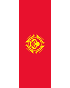 Vertical Hanging Swivel Crossbar Banner Flag: Kyrgyzstan |  portrait flag | 6m² | 64sqft | 400x150cm | 13x5ft