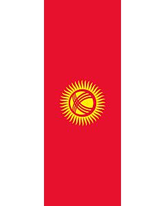 Drapeau: bannière drapau avec tunnel sans crochets Kirghizistan |  portrait flag | 6m² | 400x150cm