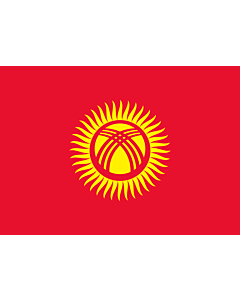Flag: Kyrgyzstan |  landscape flag | 0.7m² | 7.5sqft | 70x100cm | 2x3ft