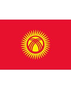 Drapeau: Kirghizistan |  drapeau paysage | 0.7m² | 70x100cm