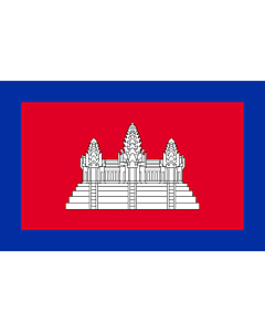 Flag: Cambodia under French protection | Cambodia as a French protectorate |  landscape flag | 2.16m² | 23sqft | 120x180cm | 4x6ft