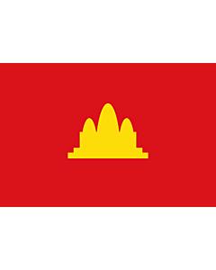 Bandera: Democratic Kampuchea 20x30cm