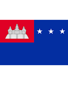Flag: Khmer Republic, in use from October 1970 to 1975 |  landscape flag | 0.06m² | 0.65sqft | 20x30cm | 8x12in