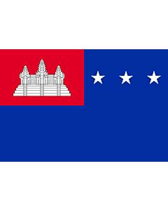 Bandera: Khmer Republic | Khmer Republic, in use from October 1970 to 1975 | République khmère |  bandera paisaje | 2.16m² | 120x180cm