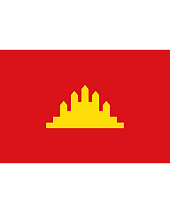 Bandera: People s Republic of Kampuchea |  bandera paisaje | 2.16m² | 120x180cm
