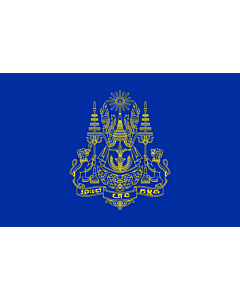 Flag: Royal Standard of the King of Cambodia |  landscape flag | 2.16m² | 23sqft | 120x180cm | 4x6ft