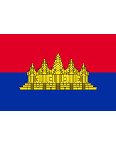 Bandera: State of Cambodia | State of Cambodia  1989-1993 | L État du Cambodge  1989-1993 | ទង់ជាតិរដ្ឋកម្ពុជា  1989-1993 | ธงชาติรัฐกัมพูชา  ระหว่าง พ |  bandera paisaje | 2.16m² | 120x180cm