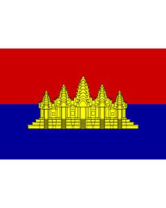 Bandera: State of Cambodia  alternate   vesion | State of Cambodia  1989-1993 | L État du Cambodge  1989-1993 | ទង់ជាតិរដ្ឋកម្ពុជា  1989-1993 | ธงชาติรัฐกัมพูชา  ระหว่าง พ |  bandera paisaje | 1.35m² | 90x150cm