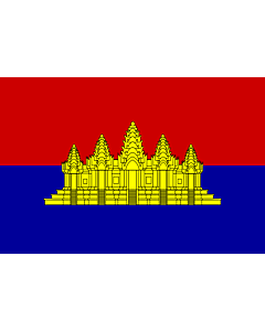 Bandera: State of Cambodia  alternate   vesion | State of Cambodia  1989-1993 | L État du Cambodge  1989-1993 | ទង់ជាតិរដ្ឋកម្ពុជា  1989-1993 | ธงชาติรัฐกัมพูชา  ระหว่าง พ |  bandera paisaje | 2.16m² | 120x180cm