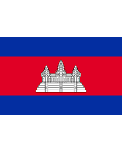 Bandera: Camboya |  bandera paisaje | 0.375m² | 50x75cm