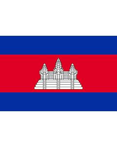 Bandera de Mesa: Camboya 15x25cm