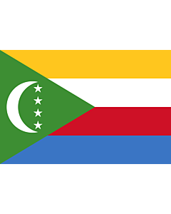 Flag: Comoros |  landscape flag | 1.5m² | 16sqft | 100x150cm | 3.5x5ft