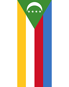 Vertical Hanging Swivel Crossbar Banner Flag: Comoros |  portrait flag | 3.5m² | 38sqft | 300x120cm | 10x4ft