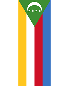Vertical Hanging Swivel Crossbar Banner Flag: Comoros |  portrait flag | 6m² | 64sqft | 400x150cm | 13x5ft
