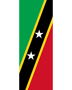Vertical Hanging Swivel Crossbar Banner Flag: Saint Kitts and Nevis |  portrait flag | 6m² | 64sqft | 400x150cm | 13x5ft