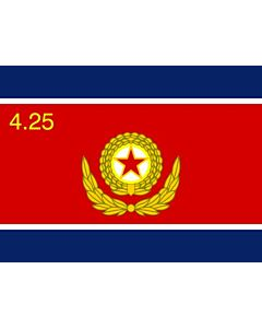 Flag: Korean People s Army |  landscape flag | 1.35m² | 14.5sqft | 80x160cm | 30x60inch