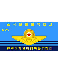 Flag: North Korean Air Force |  landscape flag | 0.06m² | 0.65sqft | 17x34cm | 7x14inch