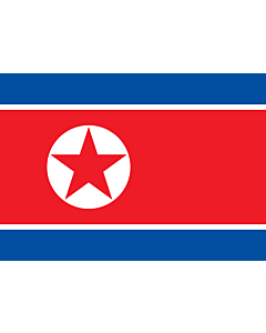 Flag: Korea (Democratic People's Republic) (North Korea) |  landscape flag | 0.7m² | 7.5sqft | 70x100cm | 2x3ft