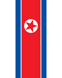 Vertical Hanging Swivel Crossbar Banner Flag: Korea (Democratic People's Republic) (North Korea) |  portrait flag | 3.5m² | 38sqft | 300x120cm | 10x4ft
