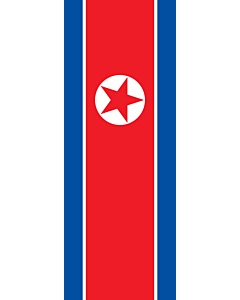 Vertical Hanging Swivel Crossbar Banner Flag: Korea (Democratic People's Republic) (North Korea) |  portrait flag | 6m² | 64sqft | 400x150cm | 13x5ft