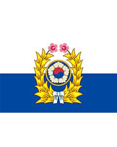Drapeau: South Korean army | Versión Vectorial     de la bandera de las Fuerzas Armadas de Corea del Sur |  drapeau paysage | 1.35m² | 90x150cm