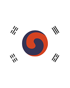 Flag: 1882 version of the flag of Korea, based on the earliest surviving depiction of the flag, published in a U |  landscape flag | 0.06m² | 0.65sqft | 20x30cm | 8x12in