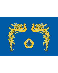 Flagge: Large President of South Korea | The Presidential Standard of the Republic of Korea | 大韓民国の大統領旗 | 대한민국의 대통령기  |  Querformat Fahne | 1.35m² | 90x150cm