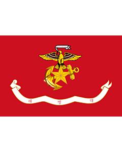 Drapeau: Republic of Korea Marine Corps |  drapeau paysage | 0.06m² | 20x30cm