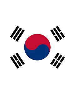 Flag: Korea (Republic) (South Korea) |  landscape flag | 0.7m² | 7.5sqft | 70x100cm | 2x3ft