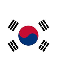 Flagge: Small Korea (Republik) (Südkorea)  |  Querformat Fahne | 0.7m² | 70x100cm