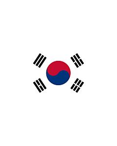 Drapeau: bannière drapau avec tunnel sans crochets Corée du Sud |  portrait flag | 3.5m² | 300x120cm