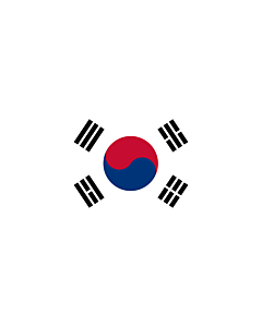 Banner-Flagge:  Korea (Republik) (Südkorea)  |  Hochformat Fahne | 3.5m² | 300x120cm