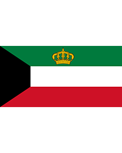 Flag: Standard of the Emir of Kuwait |  landscape flag | 0.06m² | 0.65sqft | 17x34cm | 7x14inch