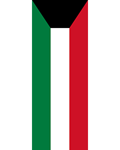 Vertical Hanging Beam Flag: Kuwait |  portrait flag | 6m² | 64sqft | 400x150cm | 13x5ft