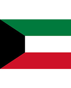 Flag: Kuwait |  landscape flag | 0.7m² | 7.5sqft | 70x100cm | 2x3ft