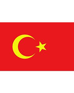 Flagge: XL Alash Autonomy | Алаш аутономиясы байрағы | Флаг Алашской автономии | Alaş otonom bölgesi  |  Querformat Fahne | 2.16m² | 120x180cm