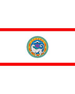 Flagge: XL Almaty | Official flag of Almaty city in the Republic of Kazakhstan  |  Querformat Fahne | 2.16m² | 100x200cm