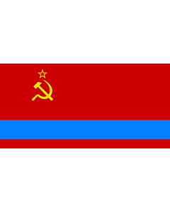 Flag: Kazakh SSR |  landscape flag | 1.35m² | 14.5sqft | 80x160cm | 30x60inch