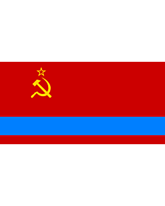 Flag: Kazakh SSR |  landscape flag | 2.16m² | 23sqft | 100x200cm | 40x80inch