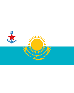 Flag: Naval Ensign of Kazakhstan |  landscape flag | 1.35m² | 14.5sqft | 80x160cm | 30x60inch