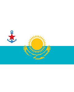 Flag: Naval Ensign of Kazakhstan |  landscape flag | 2.16m² | 23sqft | 100x200cm | 40x80inch