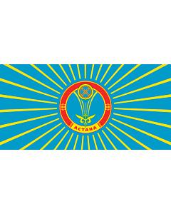 Flagge: Large New Astana  |  Querformat Fahne | 1.35m² | 80x160cm