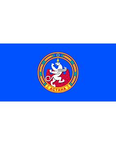 Flag: Old flag of Astana 1998-2008 |  landscape flag | 1.35m² | 14.5sqft | 80x160cm | 30x60inch