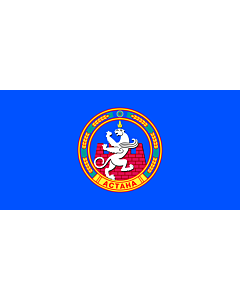Flagge: XL Old flag of Astana | Old flag of Astana 1998-2008  |  Querformat Fahne | 2.16m² | 100x200cm