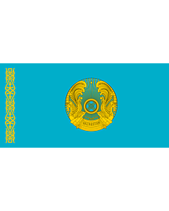 Flag: Standard of the President of Kazakhstan |  landscape flag | 0.06m² | 0.65sqft | 17x34cm | 7x14inch
