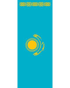 Flagge:  Kasachstan  |  Hochformat Fahne | 3.5m² | 300x120cm