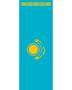 Flagge:  Kasachstan  |  Hochformat Fahne | 6m² | 400x150cm