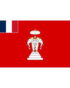 Flag: French Laos between 1893 - 1952 |  landscape flag | 1.35m² | 14.5sqft | 90x150cm | 3x5ft