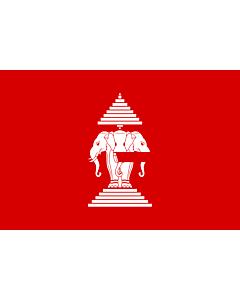 Flag: Kingdom of Laos between 1952 - 1975 |  landscape flag | 1.35m² | 14.5sqft | 90x150cm | 3x5ft