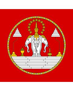 Flag: Pre-1975 The Royal Lao flag is a three headed elephant referred to as an Erawan |  0.06m² | 0.65sqft | 25x25cm | 10x10inch